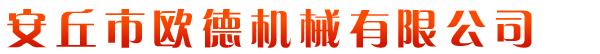 """蒵iao""""睬鹗xing煤纐i牌机械you限公司"""